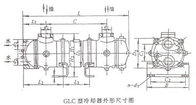 GLQ型冷却器