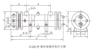 2LQF4W型冷却器