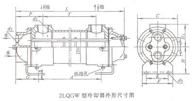 2LQGW冷却器