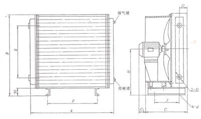 FL空气冷却器外型尺寸示意图
